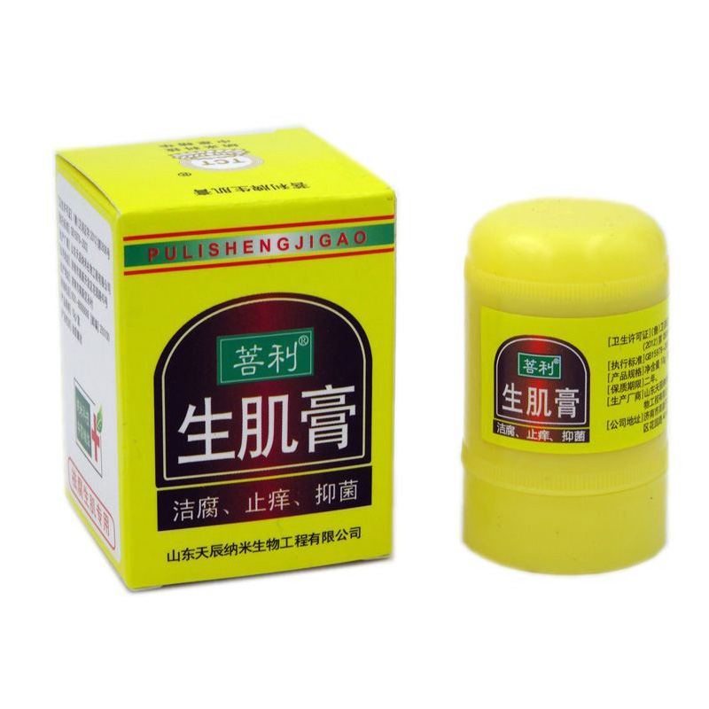 1PCS Skin Reborn Cream Professional treatment rotting skin Anti-bacterial Anti-itching Wound healing Skin recovery growth