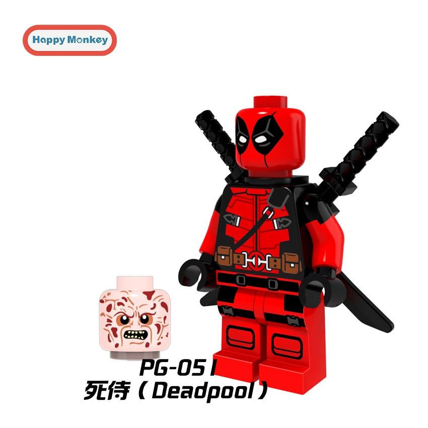 PG-051  X-Men Deadpool