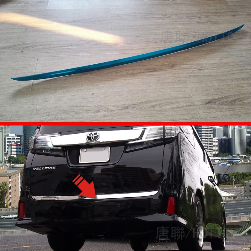 1pcs/Set Stainless Steel back door trim For Toyota ALPHARD 2016 VELLFIRE 30 stern Door Sticker Car Styling Accessories abs chromium styling decoration reading lamp light trim frame for toyota alphard vellfire 2015 2016 refit accessory sticker
