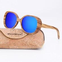 BerWer zebra wood Sunglasses Wood Polarized Women UV400 Protection wooden sunglasses with case