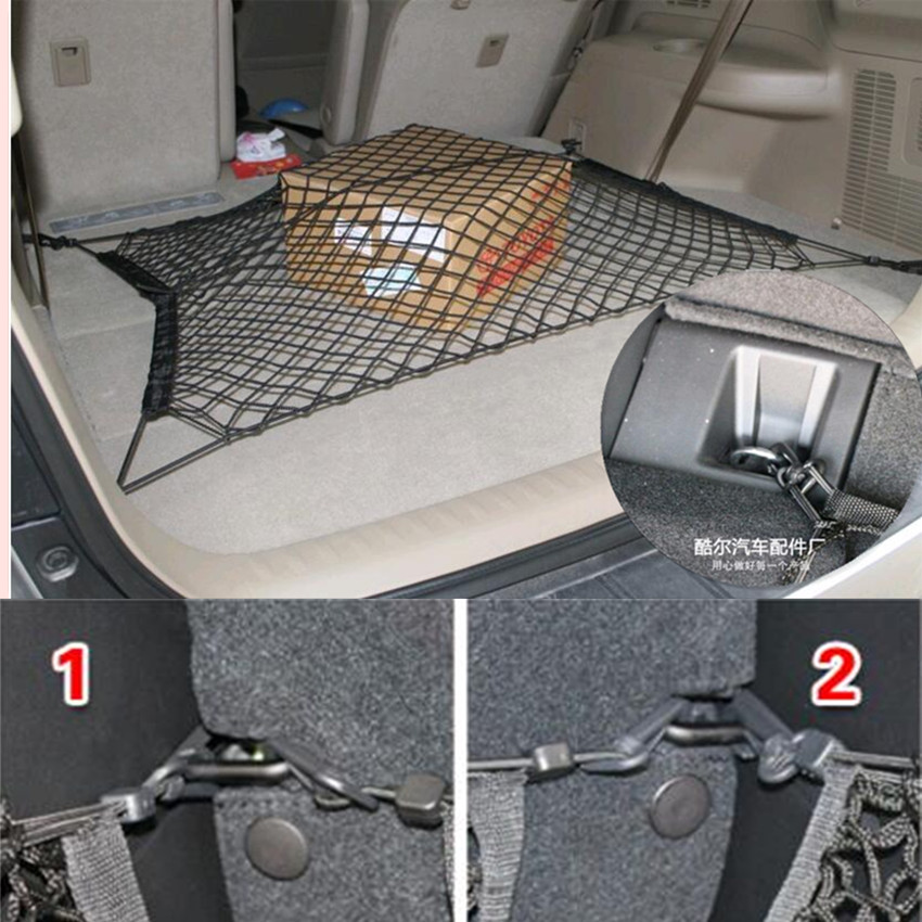 Car boot Trunk net,auto accessories For Acura MDX RDX TSX Seat Leon Ibiza Altea Toledo Saab 9-3 9-5 93 Infiniti car accessories breathable car seat covers for acura all models mdx rdx zdx rl tl ilx tlx cdx car accessories auto sticker car styling