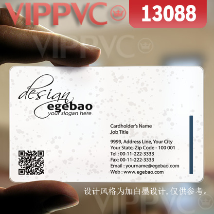 13088 where to print business cards matte faces translucent card 13088 where to print business cards matte faces translucent card 036mm thickness in business cards from office school supplies on aliexpress colourmoves