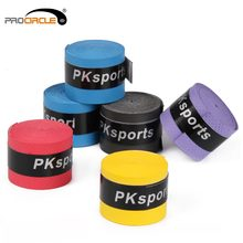 10 PCS Anti-slip Sport Fishing Rods Over Grip Sweat Band Tennis Overgrips Tape Badminton Jump Rope Gym Ring(China)