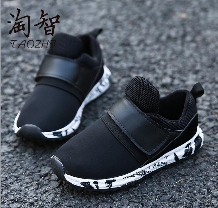 Wysokiej jakości dla dzieci Chłopcy Dziewczęta Running Sneakers - Obuwie dziecięce - Zdjęcie 3