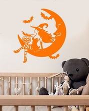 Vinyl wall applique fairy tale Halloween witch crescent moon sticker, holiday home living room decoration  WSJ10