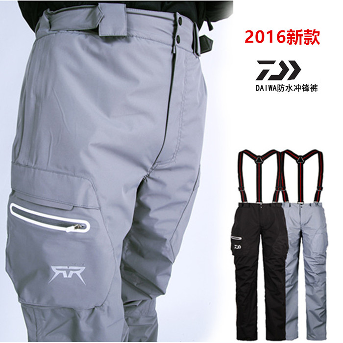 2017 NEW DAIWA Fishing pants Two-piece suit waterproof Keep warm Plus velvet Autumn And Winter DAWA Liner DAIWAS Free shipping skinny blazer and pants two piece suit page 5