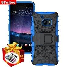 Upaitou тяжелых Панцири чехол для HTC 10 Desire 510 526 610 620 626 826 г Один M8 E9 Plus m10 Dual SIM задняя крышка