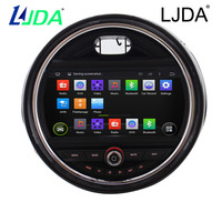 LJDA 7 1080 HD Quad Core Multimedia Digital Touch Screen Car DVD Player With GPS Navigation