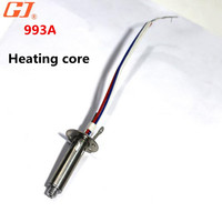 Original S 993A S 995A Lead Free Electric Heating Core Suction Tin Gun Dedicated 220v 110v