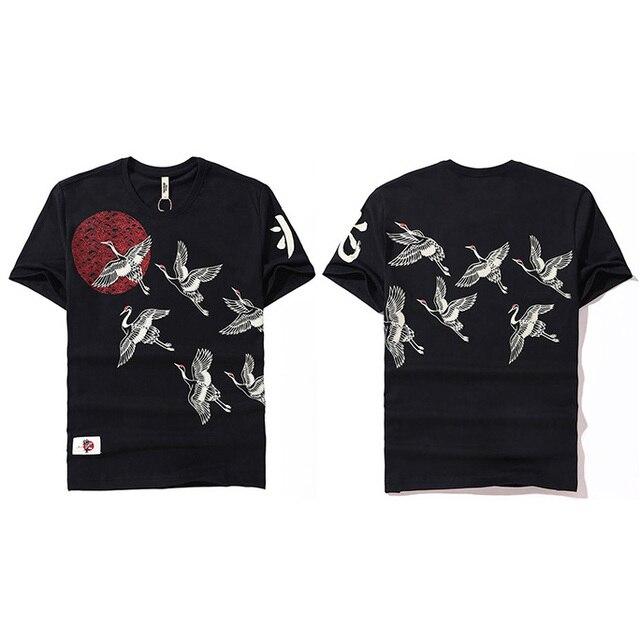 Japanese Streetwear T Shirt...