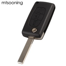 mtsooning Flip Folding 3 Buttons Remote Entry Key Shell Fob Case Cover Replacement Blank Blade For Citroen C4 Picasso C5 C6