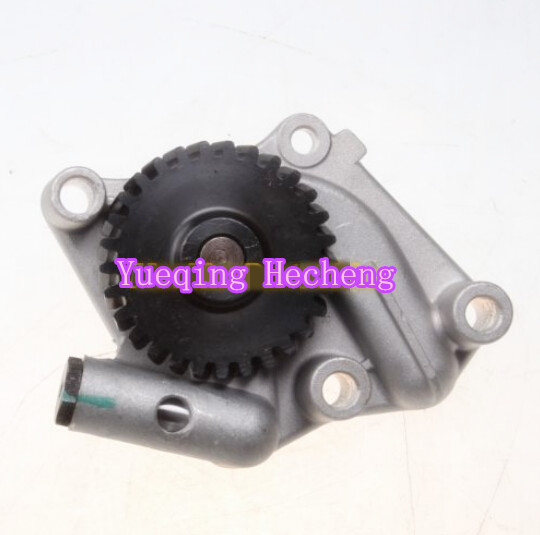 Loader Oil pump 129900-32000 Fits 4TNE98 4TNE94 4D94E Engine Free Shipping