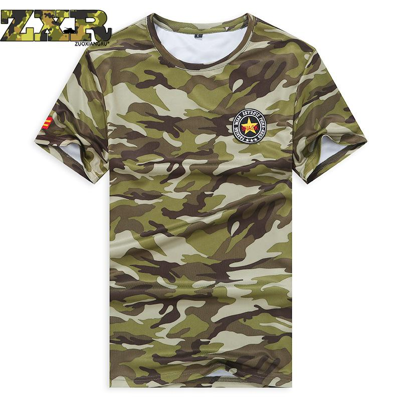 Camouflage T shirt Quick Dry Breathable Tights Army