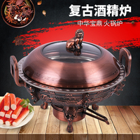 Alcohol stove small chafing dish antique copper Chinese tripod hot pot household single dry pan one person one pot plate