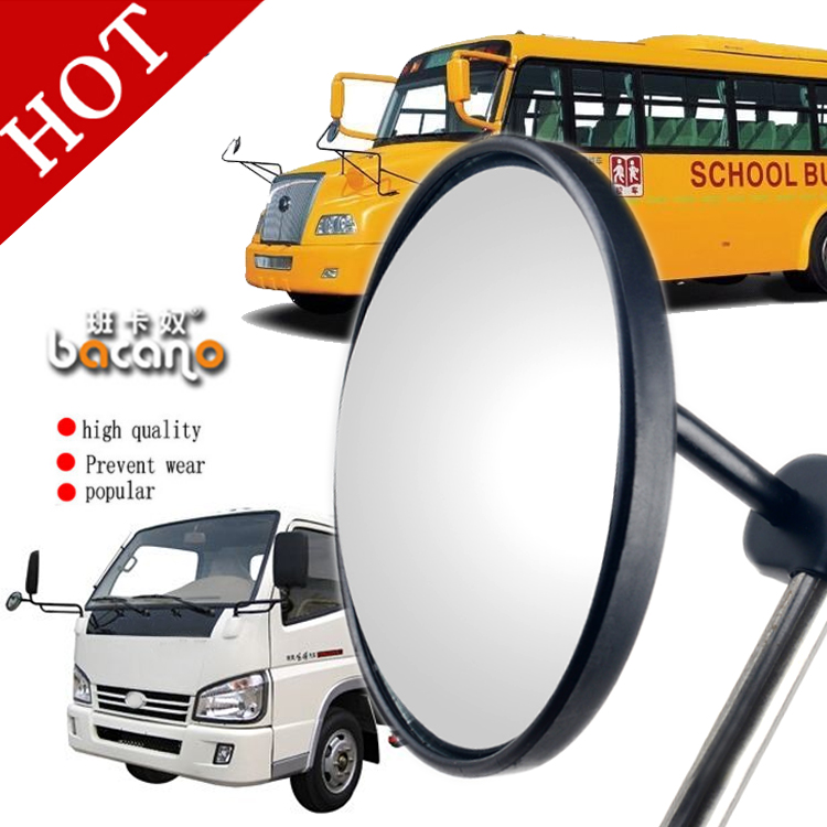 BACANO New Angle Adjustable Car Truck School bus Wheel Lower Mirror Convex View Side Mir ...