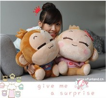a pair of lovely monkey toys happy monkey toys plush lovers monkey yoyo and cici gift doll about 40cm