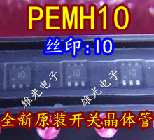 Freeshipping PEMH10 double NPN composite band stop triode patch SOT-563/666-6 цены