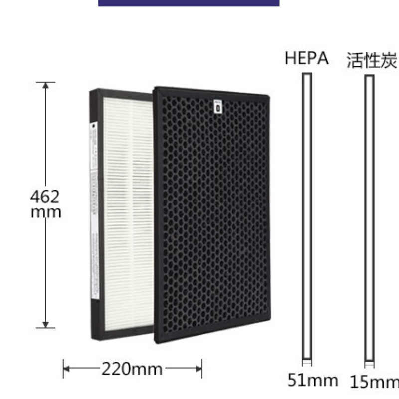 Image 2 - HEPA filters activated carbon for Panasonic f vxd50r F PXh50c F PXC50C F VXD50C air purifier-in Air Purifier Parts from Home Appliances