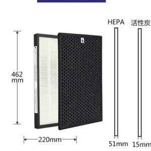 Image 2 - Hepa фильтры с активированным углем для Panasonic, очиститель воздуха для Панасоник, для панасосов, с активированным углем, для панасосов, для панасосов, с фильтром на основе активированного угля, для панасосов, с фильтром на основе воды, для пайки, с, с фильтром на основе воды, для пастельных и углекислотой, С., С.