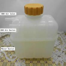 자동차 물 연료 hho 용 특수 주전자