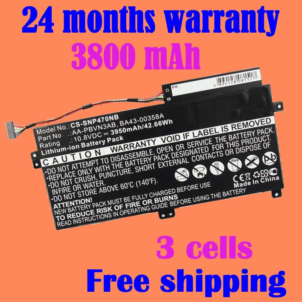 JIGU Laptop battery for Samsung AA PBVN3AB Np470 NP51OR5E 1588 3366 np450r5e NP510R5E Np510 NP370R5E Ba43