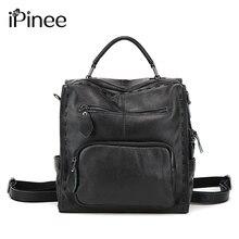 Ipinee Повседневная Дизайн роскошные женские натуральная кожа рюкзак для девочек колледжа женская мода рюкзаки теплые женские Back Pack