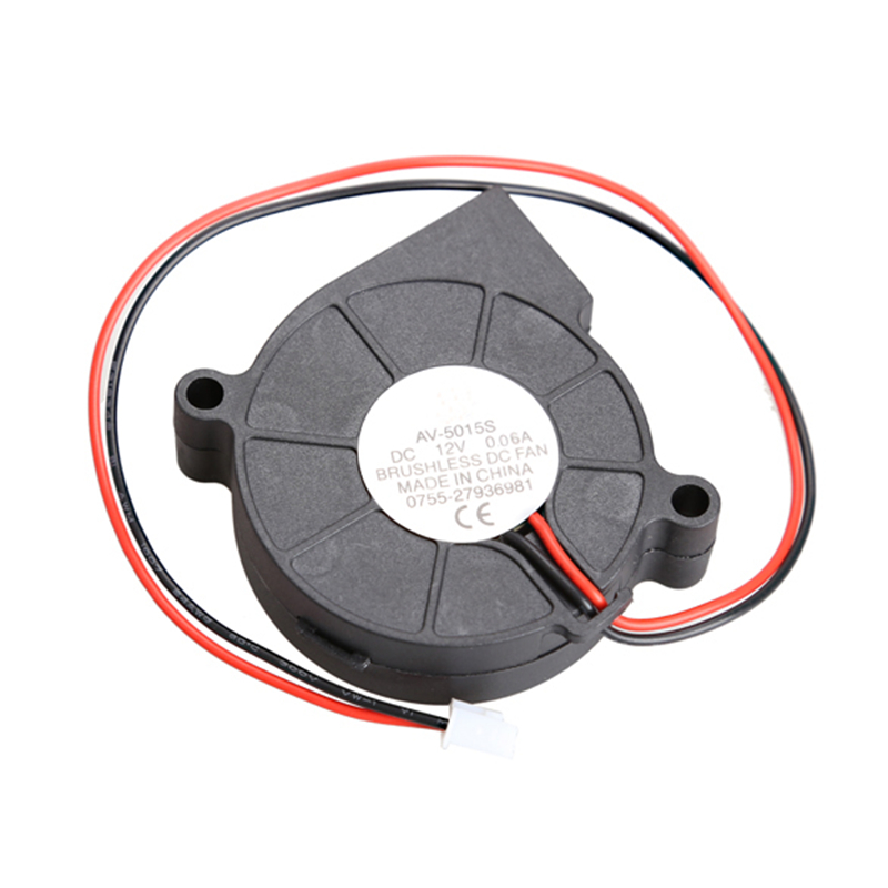 DC 12V Ultra Quiet MID Speed Brushless DC Blower Cooling Blower Fan 2 Wires 5015S Cooler Ventilador 0.06A 50*15mm Black