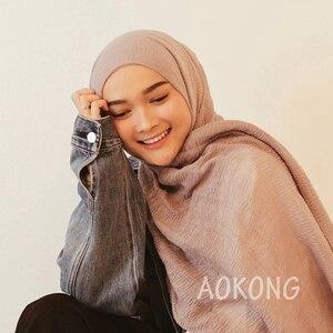 Image 2 - One piece women maxi hijabs shawls oversize islamic head wraps soft long muslim frayed crepe premium cotton plain hijab scarf