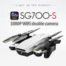 LeadingStar SG700-S RC Квадрокоптер с камерой 1080 P Wifi FPV складной селфи Дрон белый