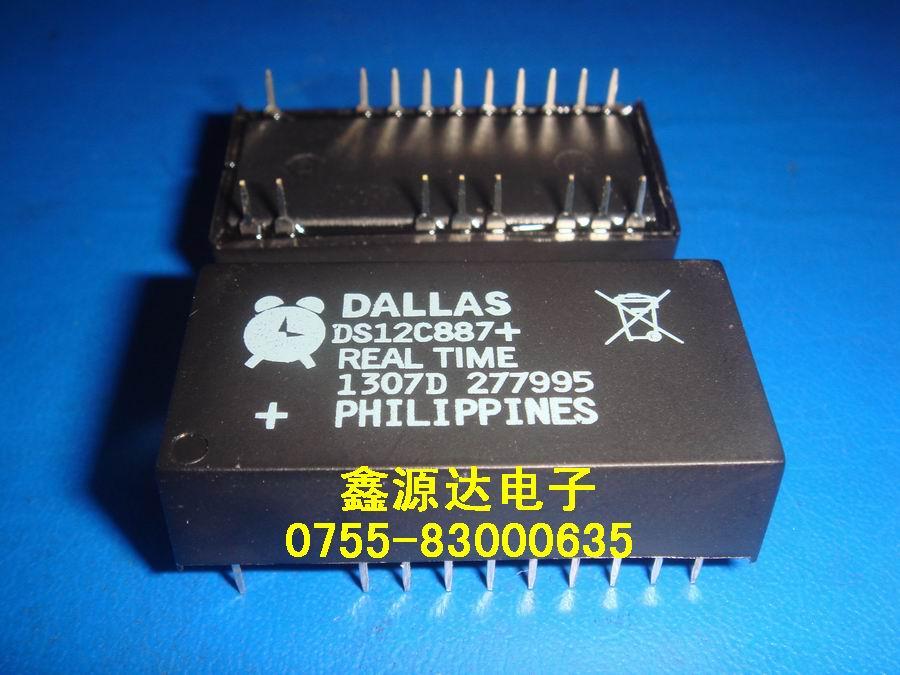 Shipping.100 % DS12C887 подлинный DS12C887 + бесплатно