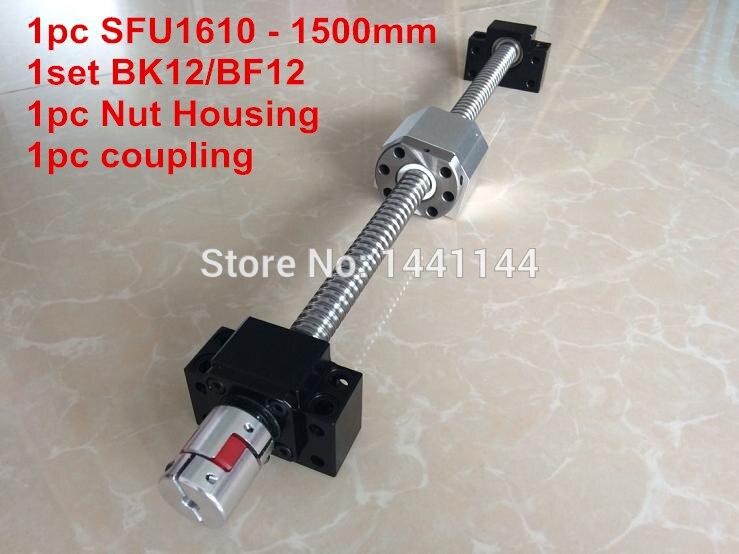 1610 ballscrew  set : SFU1610 - 1500mm Ball screw -C7 + 1610 Nut Housing + BK/BF12  Support  + 6.35*10mm coupler
