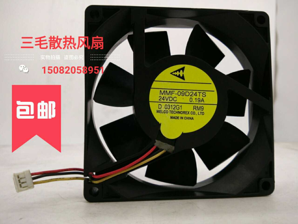 New Original Melco 90mm MMF-09D24TS RM9 24V 0.19A for FRN30P11S FRN30G11S MMF-09D24TS-RM9 Cooling Fan цена