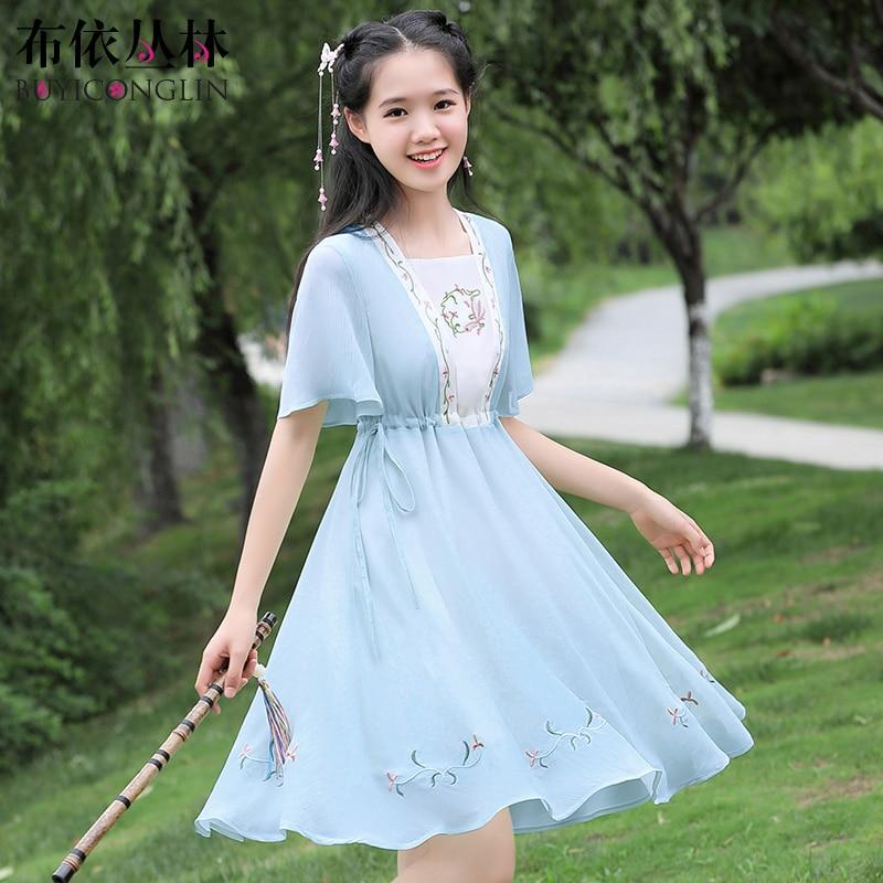Costume de Style chinois fille Hanfu robe améliorée été fleur de cerisier Super fée Han Junior lycéen Hanfu.