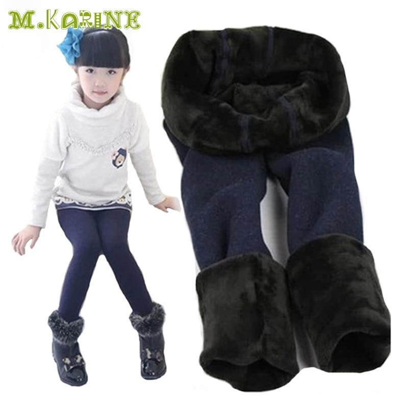 Нові прибуття зима хутро дівчаток - Дитячий одяг - фото 1