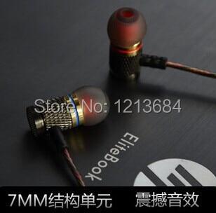 оригинальный Kz Ed2 Kz Ed2 специальный металлический 7 мм