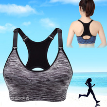 Dyeing, woman without rims shockproof sports bra running yoga fitness small vest underwear