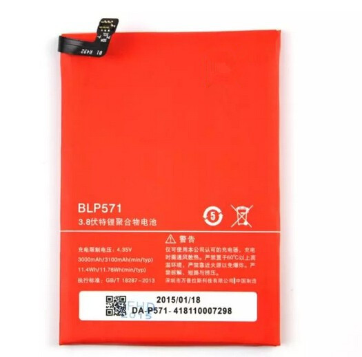 BLP571 3100mAh FOR Oneplus one Battery For OPPO Oneplus one A++++ 64GB 16GB Smart Mobile Phone Batterie