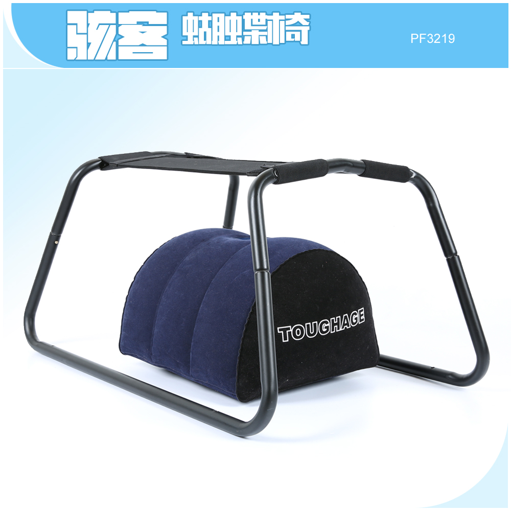 TOUGHAGE Butterfly Resilient Sex Chair+Inflatable Sex Pillow Sex furniture Adult sexual products Sex tools for men women PF3219TOUGHAGE Butterfly Resilient Sex Chair+Inflatable Sex Pillow Sex furniture Adult sexual products Sex tools for men women PF3219