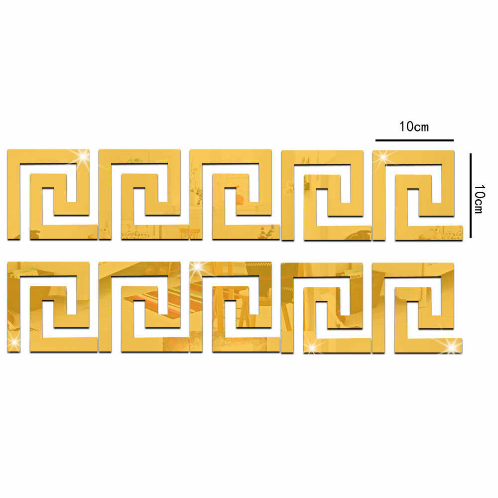 هندسية اللوح مرآة الجدار ملصق الخصر خط ثلاثية الأبعاد الاكريليك لتقوم بها بنفسك لاصقة تزيين المنزل جدارية autocolant 10 قطعة 10*10 سنتيمتر