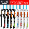 Super Light High Quality Magnesium Alloy Mountain Bike Suspension Fork Double Air Chamber 26ER Ultra Light