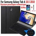 Russische Tastatur Fall Für Samsung Galaxy Tab EINE 10,5 2018 SM-T590 SM-T595 T590 T595 Tablet Dünne Leder Abdeckung Bluetooth Tastatur