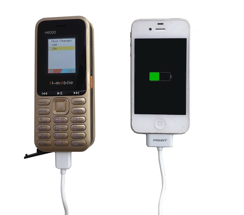 Mobile United 1.8 Radio