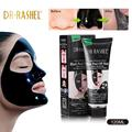 DRRASHEL Nose Blackhead Remover Suction Black Mask Peel Off Facial Mask Acne Treatment Collagen With Bamboo Charcoal DR-002