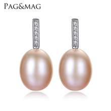 PAG&MAG Simple Classic Earrings 925 silver jewelry Pearl Earrings 8-9mm Freshwater Natural Pearl from China Daily Wear Box Free