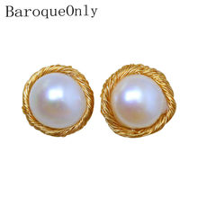 BaroqueOnly (China)