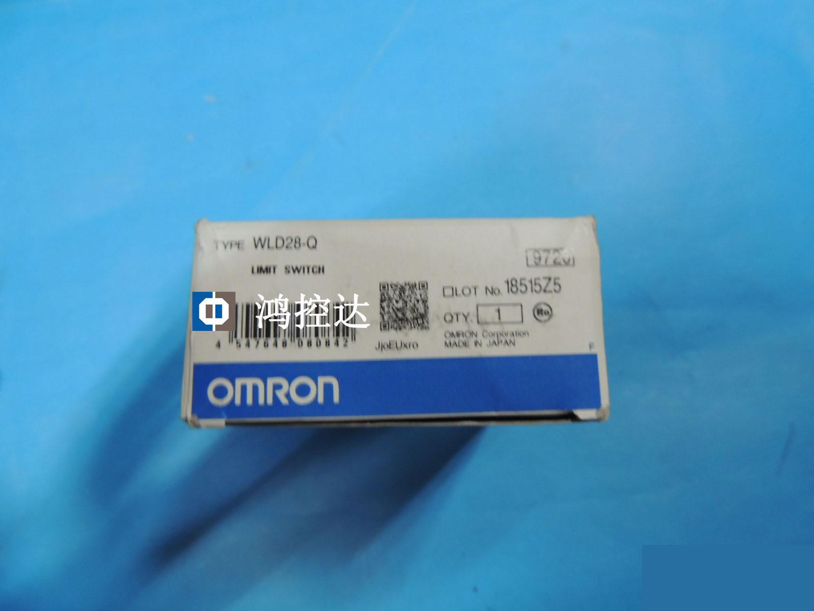 New stroke switch WLD28-QNew stroke switch WLD28-Q