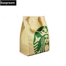 Starbuck охладителя Тепловой изоляции мешок пакет портативный обед мешок пикника утолщение тепловой груди сумка поле