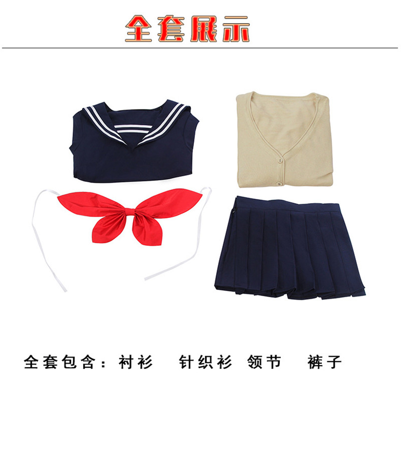 JK Uniform 18