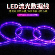 Красивый светодиодный кабель для зарядки Micro usb, кабель для зарядки мобильных телефонов, кабель для зарядки и передачи данных для samsung и htc