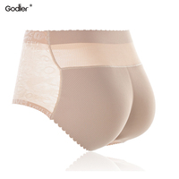 Godier Padded Pants Shaper Seamless Fake Ass Pads Panties Buttocks Push Up Lingerie Women Underwear Butt Up Briefs Hip Enhancer